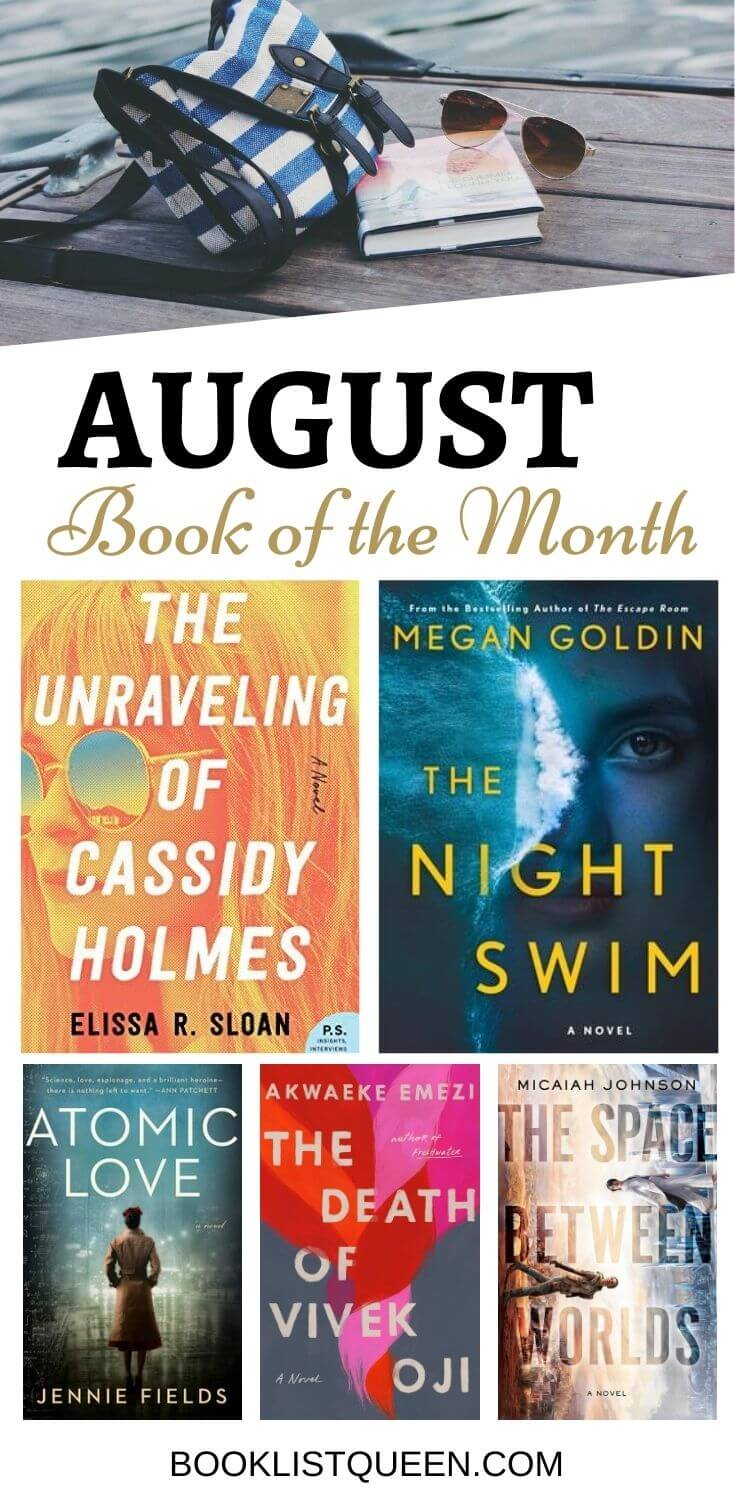 Book of the Month August 2020 Selections