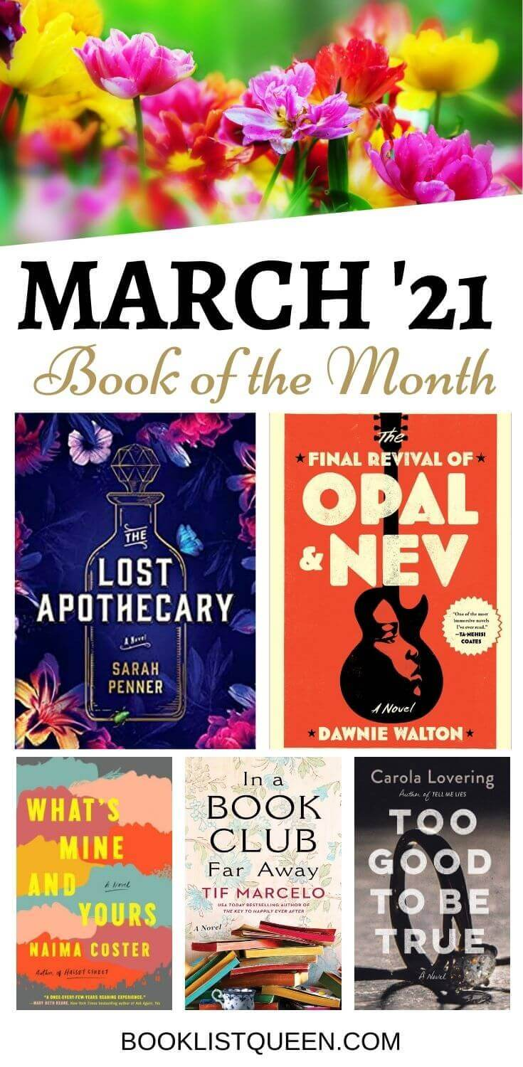 Book of the Month March 2021 Selections