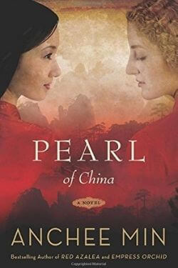 book cover Pearl of China by Anchee Min